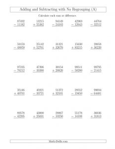 Five Digit Addition and Subtraction Worksheets