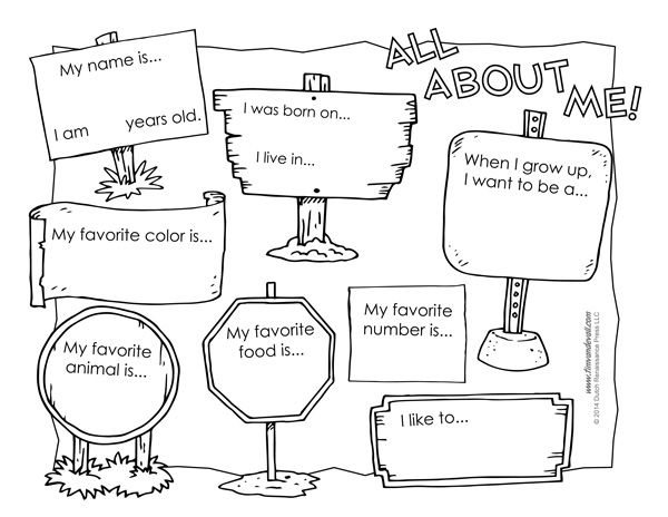 33 Pedagogic 'All About Me' Worksheets - Kitty Baby Love