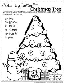 Color By Letter Christmas Worksheets
